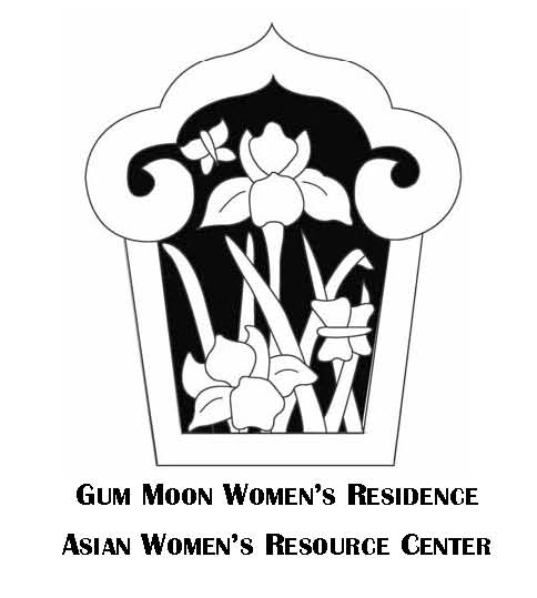 Gum Moon  Logo 2015